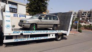 קניה של רכב מאזדה MPV לפירוק